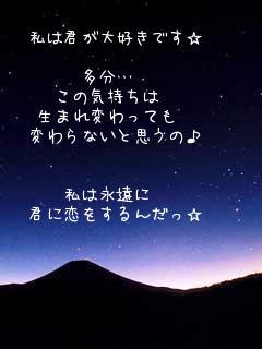 キーワード検索結果 人気順 「永...